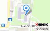 Средняя общеобразовательная школа №48, МБОУ