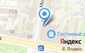 Магазин радиодеталей на ул. Бакунина