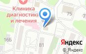 Парикмахерская на Ново-Казанской