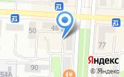 Республиканская стоматологическая поликлиника