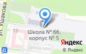Средняя общеобразовательная школа №45, МБОУ