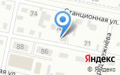 Отделение почтовой связи Заречный-1