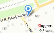 ЭТАЛОН Авто