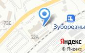 Волга-НН
