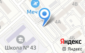Автостоянка на Кавказской