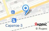 Автомойка на Саратов-3