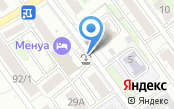 Автостоянка на Тверской