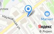 Аском-Волга