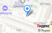 Автостоянка на ул. Зарубина