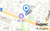 АГЗС Комбин