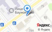 Магазин автозапчастей на ул. Машиностроителей