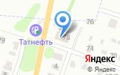 Автоцентр