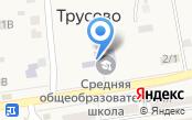 Средняя общеобразовательная школа №10 Наримановского района