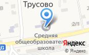 Средняя общеобразовательная школа №10 Наримановского района с дошкольным отделением