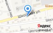 Продуктовый магазин на Шоссейной