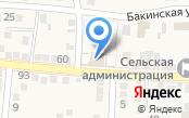 Культурно-спортивный центр им. Б.А. Велявина