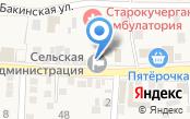 Старокучергановский сельсовет