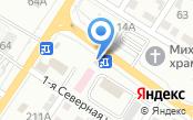 Сеть магазинов автозапчастей для иномарок