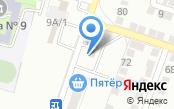 Автомойка на Молдавке