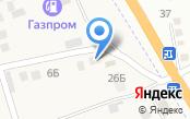 Строительно-хозяйственный магазин