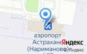 Линейное отделение полиции в аэропорту г. Астрахани
