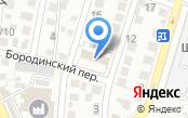Отдел полиции №3 Управления МВД России по г. Астрахани