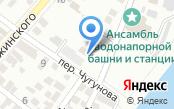 Трусовский районный отдел судебных приставов г. Астрахани