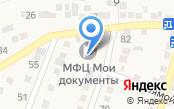 Солянский сельсовет