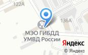 Центр лицензионно-разрешительной работы Управления МВД России по Астраханской области