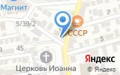 Татарский деловой центр