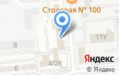 Оперативно-розыскная часть собственной безопасности Управления МВД России по Астраханской области