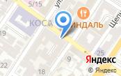 Астраханская территориальная областная организация профсоюза работников культуры