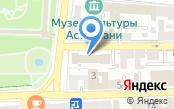 Государственная инспекция труда в Астраханской области