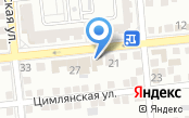 Аккумулятор-Центр