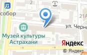 Администрация г. Астрахани