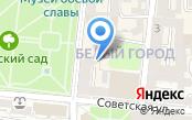 Прокуратура г. Астрахани