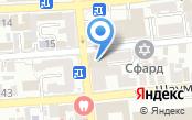 Управление Министерства юстиции РФ по Астраханской области