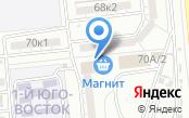 Магазин электро и хозтоваров