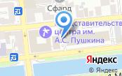 Агентство связи и массовых коммуникаций Астраханской области