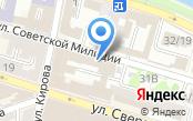 Отдел полиции №4 Управления МВД России по г. Астрахани