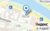 Астраханьэнерго