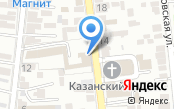 Пограничное Управление ФСБ России по республике Калмыкия и Астраханской области