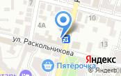 Территориальный орган Федеральной службы по надзору в сфере здравоохранения по Астраханской области
