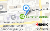 Региональная общественная организация потребителей Астраханской области