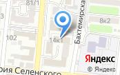 Управление пенсионного фонда РФ в Ленинском районе г. Астрахани