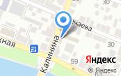 Управление пенсионного фонда России в Кировском районе г. Астрахани