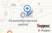 Осыпнобугорская средняя общеобразовательная школа