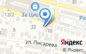 Автомойка на ул. Рылеева