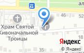 Центр по продаже и ремонту автостекол