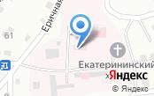 Главное бюро медико-социальной экспертизы по Астраханской области